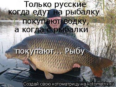 на рыбалку поедем фото