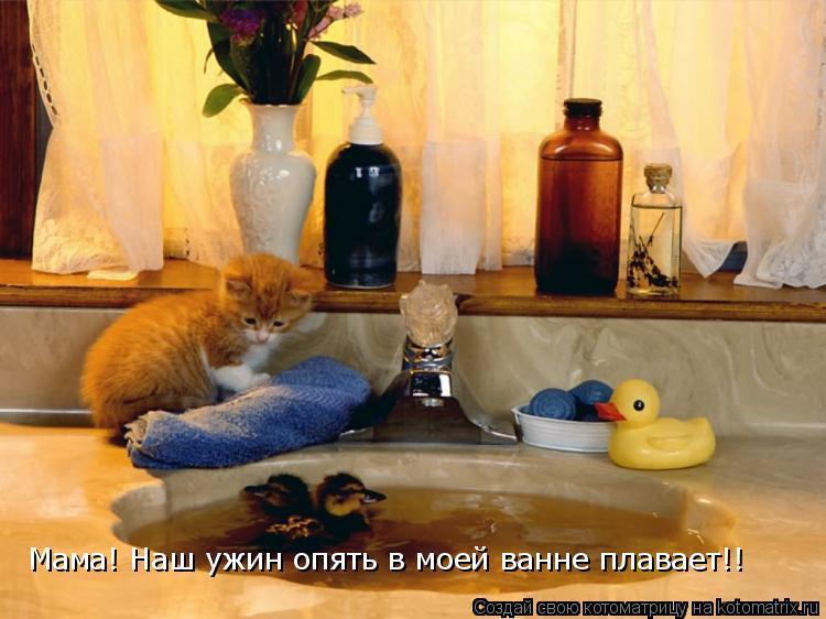 Русская мама в ванне 17 фотография