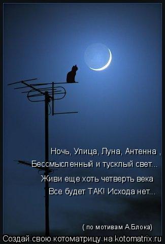 банке Россельхозбанк стихи о ночи и луне январе можно Объединенных