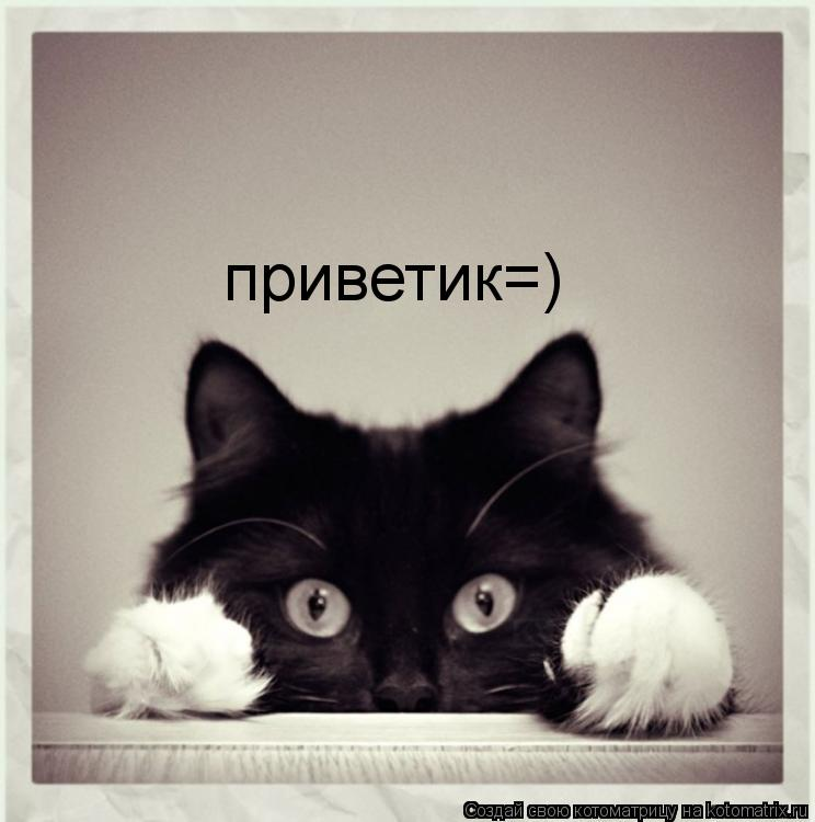 Фото брюнеток на аву для вконтакте