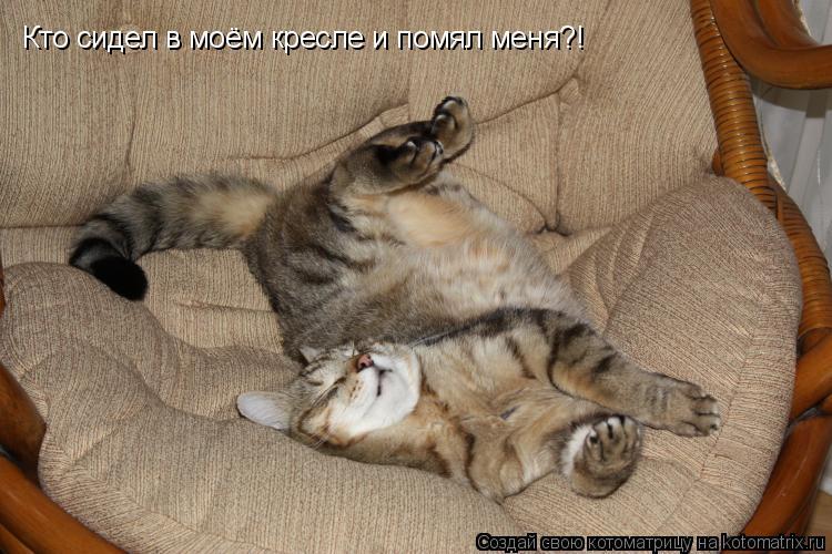 http://kotomatrix.ru/images/lolz/2008/12/24/Wz.jpg
