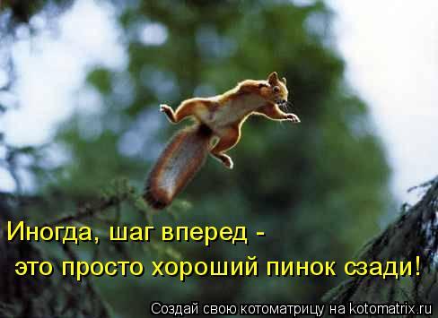 http://kotomatrix.ru/images/lolz/2009/01/22/RF.jpg