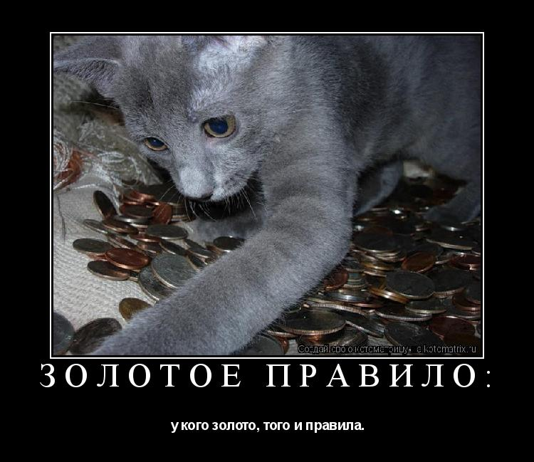 http://kotomatrix.ru/images/lolz/2009/02/25/xq.jpg