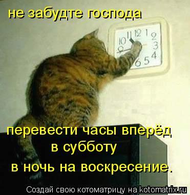 http://kotomatrix.ru/images/lolz/2009/03/26/GE.jpg