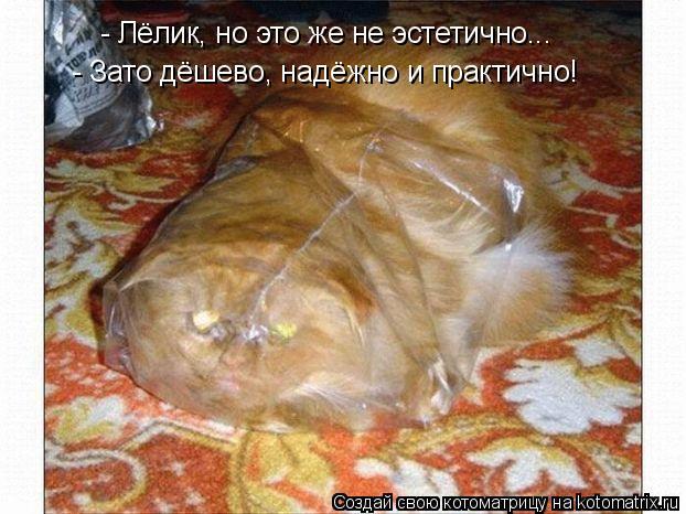 http://kotomatrix.ru/images/lolz/2009/04/30/wA.jpg