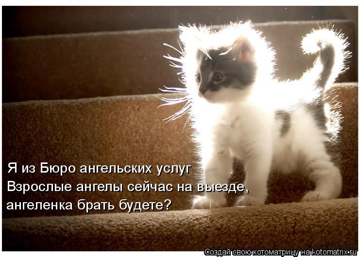 Русский перепихон со зрелыми 30 фотография