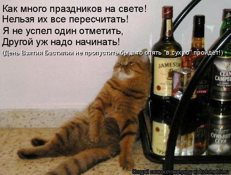 http://kotomatrix.ru/images/lolz/2009/05/13/jo.jpg