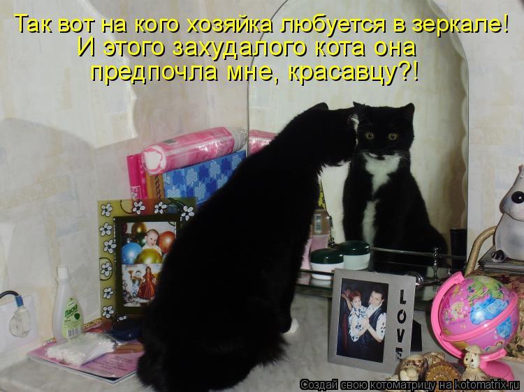 http://kotomatrix.ru/images/lolz/2009/08/05/334797.jpg