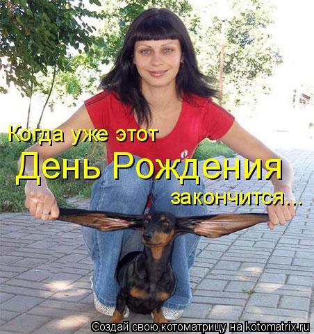 http://kotomatrix.ru/images/lolz/2009/10/22/383982.jpg