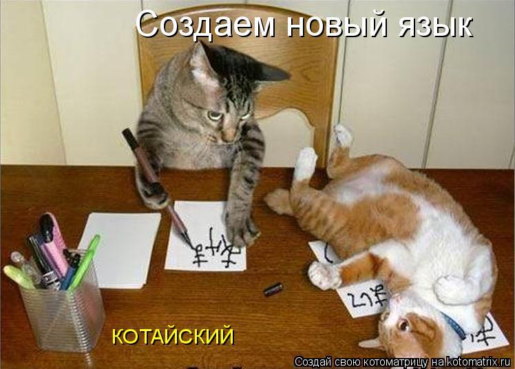 как самой сделать прикольную аватарку ...: lev-prikol.ru/kak-samoy-sdelat-prikolnuyu-avatarku-zagruzit-foto.html