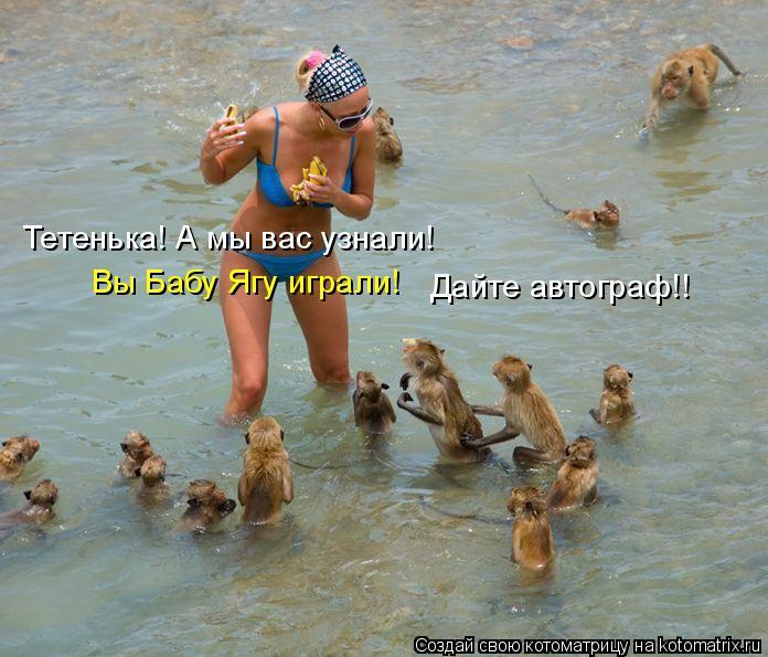 Тетя дала смотреть онлайн 10 фотография