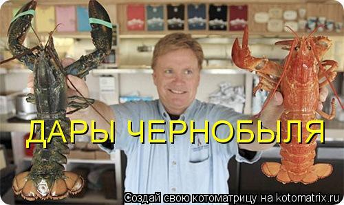 8. Натан Никерсон, владелец заведений Arnold's Lobster и Clam Bar на