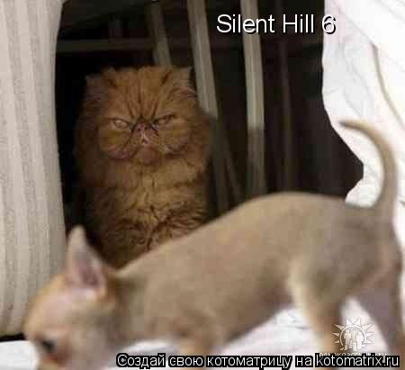 Котоматрица: Silent Hill 6