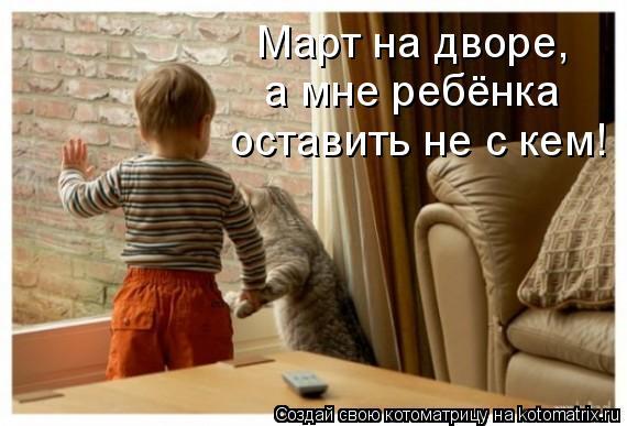 Галерея альбомов фотографий Foto.ru, частные фото :: valeriy voronin :: то что нравится :: 1335122031_28.