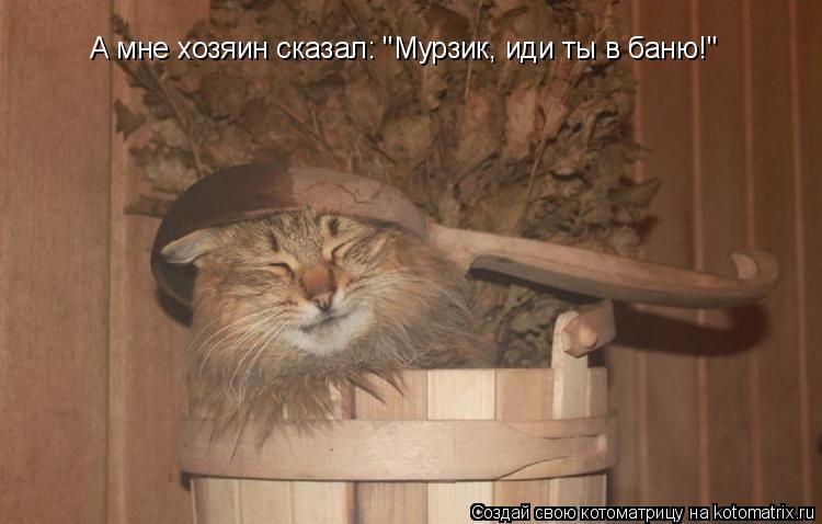 http://kotomatrix.ru/images/lolz/2010/04/21/552129.jpg