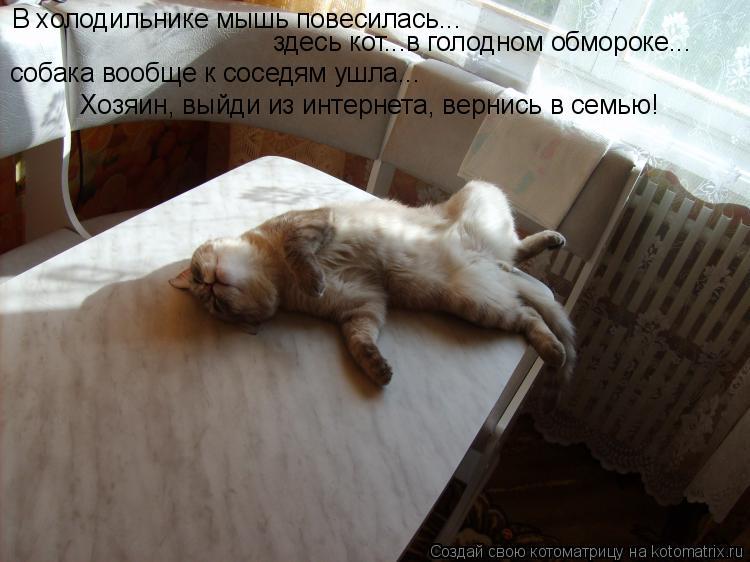 смайлик повесился: