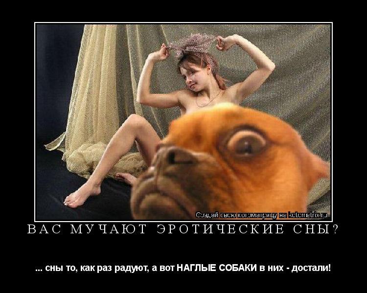 эротическии фотографии: