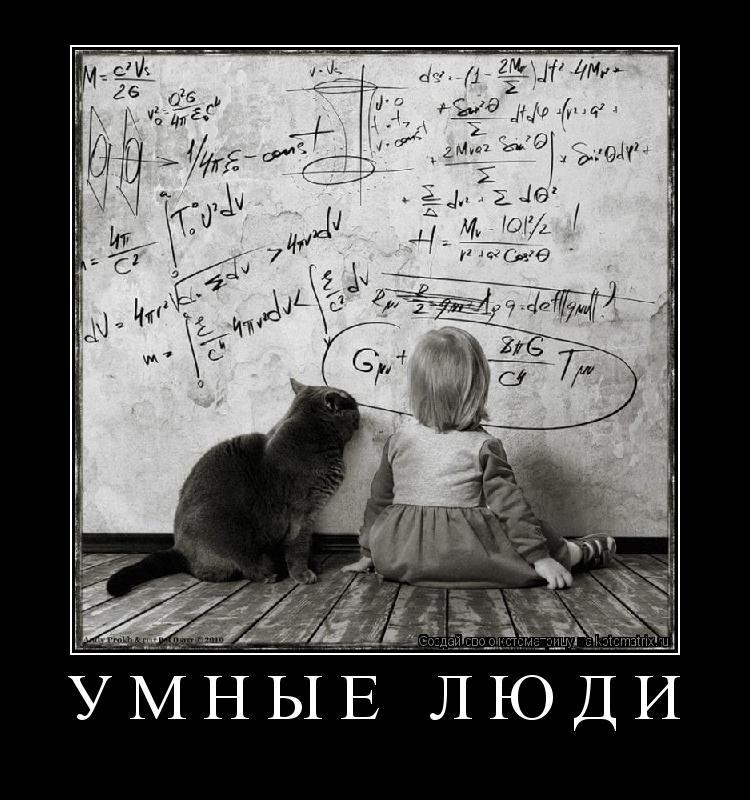 Шимкив: С октября на работу в АП будут принимать только со знанием английского - Цензор.НЕТ 2528