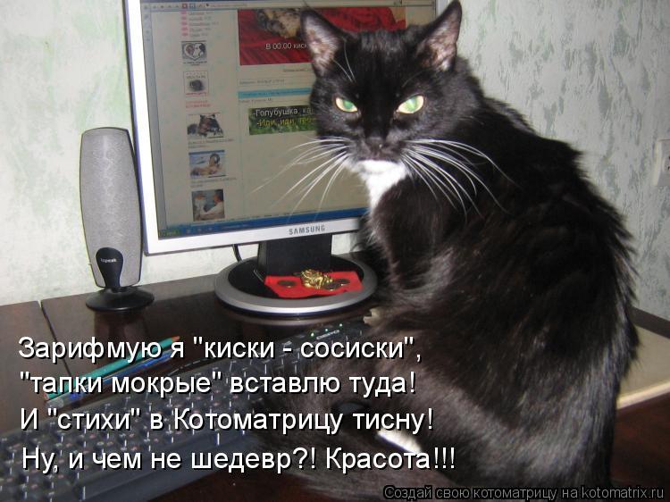 poigray-s-ee-kiskoy-pornuha-pozhilih-starushek