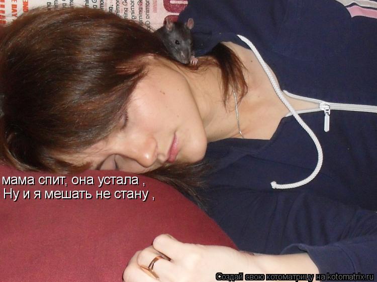 Фото спящие голые тещи