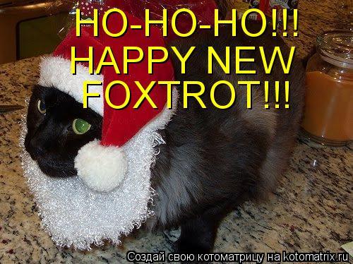 Котоматрица: HAPPY NEW  HO-HO-HO!!! FOXTROT!!!