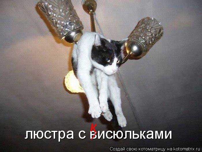 люстра с висюльками к /