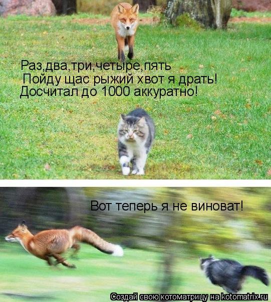 golaya-zhenshina-begaet-po-vuktilu