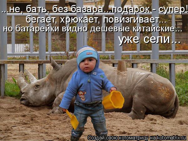 Котоматриця!)))) - Страница 6 840640