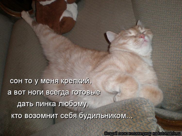 Александр а ревва - я не умею танцевать