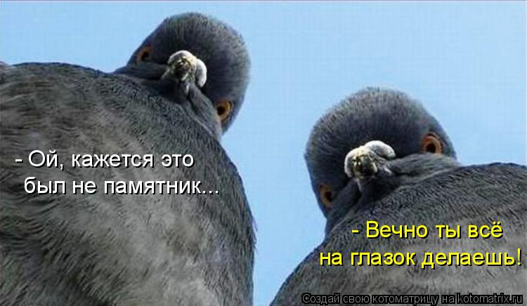 http://kotomatrix.ru/images/lolz/2011/03/17/854701.jpg