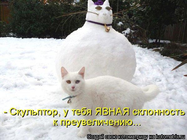 Котоматриця!)))) 881206