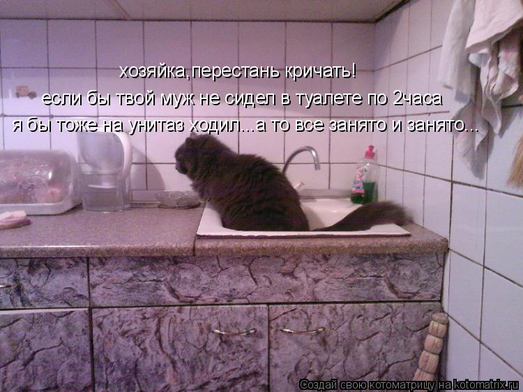Азиатку трахнули хозяйка в туалете