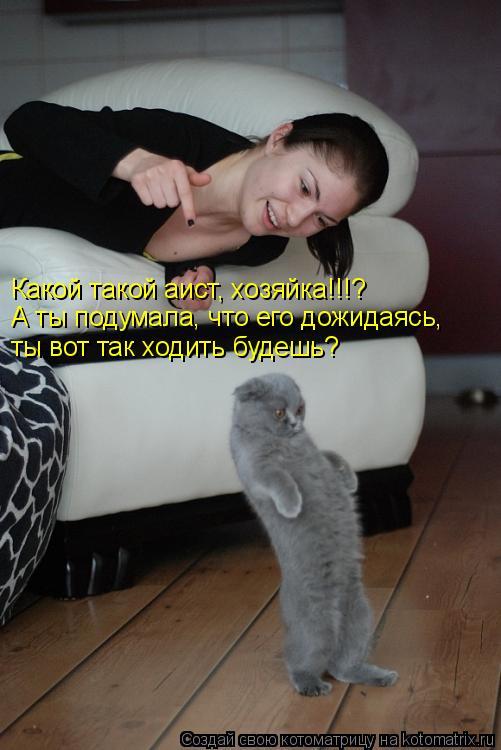 Услуги госпожи иркутска 3 фотография