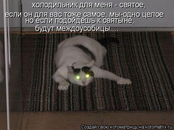 http://kotomatrix.ru/images/lolz/2011/08/23/976292.jpg