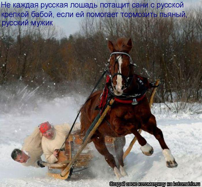 С русской крепкой бабой