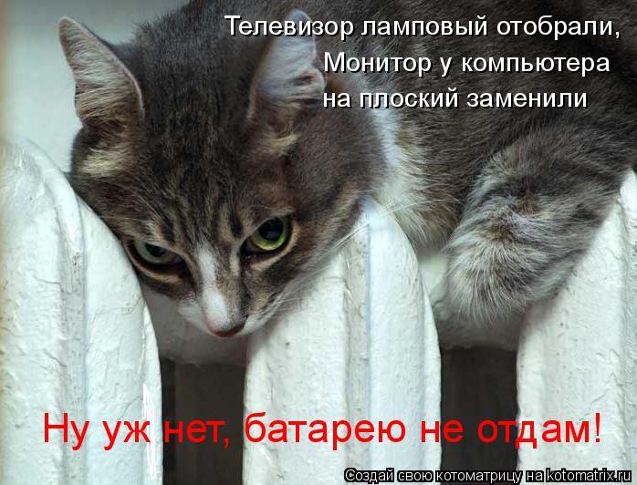 ...Азиза Абдуллаева, Крым занимает последнее место среди регионов Украины по уровню расчетов за услугу теплоснабжения.
