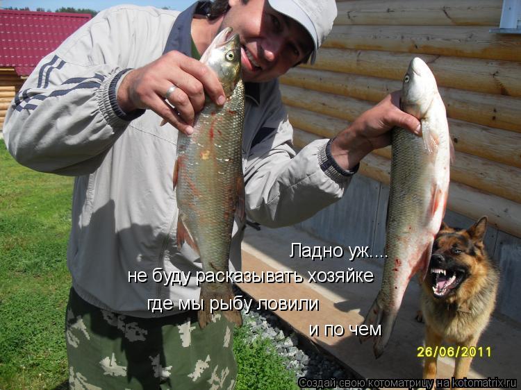 где ловит рыбу харьков