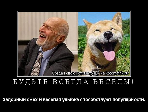 картинка веселая улыбка