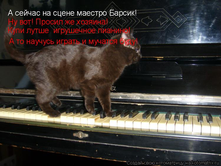 Анекдот: Надежда Константиновна играла на рояле, а…