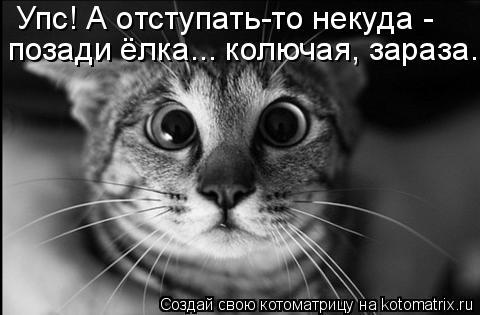 """Саперы заминировали подступы к Москве: """"Уничтожены восемь единиц бронетехники"""" - Цензор.НЕТ 6191"""