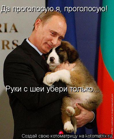 http://kotomatrix.ru/images/lolz/2012/01/11/1080777.jpg