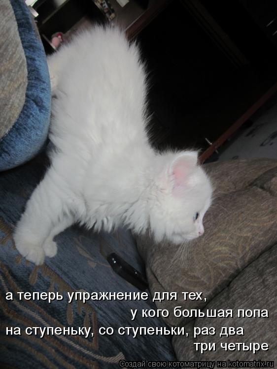 foto-zreluyu-trahayut-v-zhopu