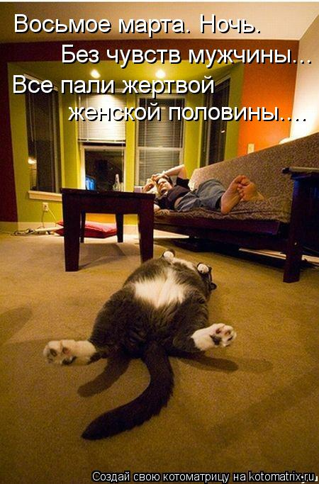 http://kotomatrix.ru/images/lolz/2012/03/09/1133225.jpg