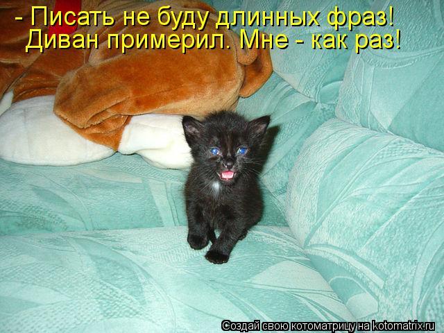 http://kotomatrix.ru/images/lolz/2012/03/29/1152162.jpg