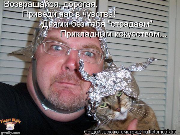 http://kotomatrix.ru/images/lolz/2012/04/18/1167562.jpg