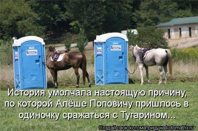 http://kotomatrix.ru/images/lolz/2012/05/07/3962161dcd.jpg
