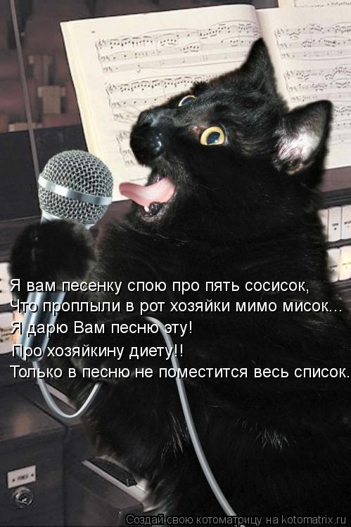 http://kotomatrix.ru/images/lolz/2012/05/12/f006a8fe0b.jpg