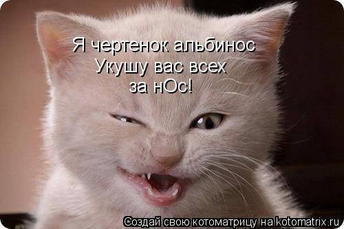 смайлик чертенок: