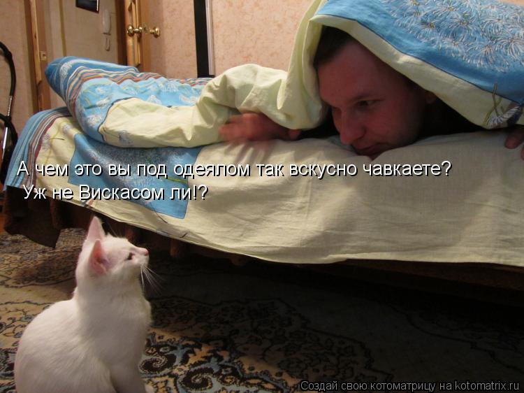 последнее время увези меня под одеяло песня полная