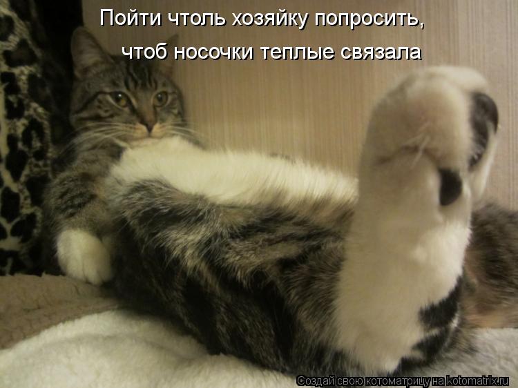 hozyayka-svyazala-muzhika-porno-foto-rastyanutaya-kiska